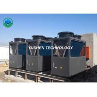 Wholesale Outdoor Central Air Conditioner Heat Pump Shell And Tube Water Heat Exchanger from china suppliers