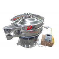 Wholesale Quartz Mineral Ultrasonic Vibrating Screen With Stainless Steel 304 from china suppliers