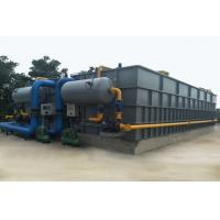 Wholesale Combination Flotation Wastewater Treatment Equipment from china suppliers