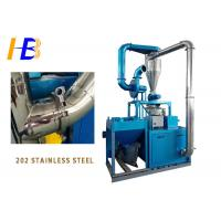 Wholesale MF Vertical Plastic Grinding Mill , 10 - 80 Mesh EVA Plastic Powder Grinder from china suppliers