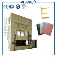 China Auto Hydraulic Press Servo Mechanical Press With Movable Worktable on sale
