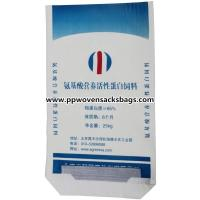 Printed Polypropylene Protein Feed Multiwall Paper Bags Wholesale for Cement Packaging for sale