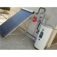China Supply Seperated pressurized solar water heater for sale