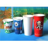 Best Customized Double PE Coated Soda / Cold Drink Paper Cups / Mugs 16oz 500ml wholesale