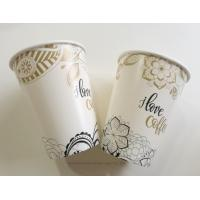 Wholesale Custom logo Paper Cup Disposable Single Coffee Cup for Hot With Metallic Gold from china suppliers