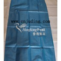 Wholesale Mailing Bag from china suppliers