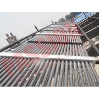 China 100 Tubes Evacuated Tube Collector , Solar Heat Collector For Large Heating Project for sale