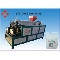 Best Professional Fully Automatic PP HDPE Blow Molding Machine for Plastic Bottle Costom Size wholesale