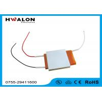Aluminum Panel PTC Heater Element 60W 250 Degree 1 - 330 kohms Resistance