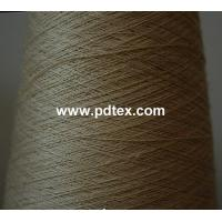 Quality wool yarn for sale