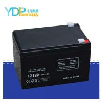 Wholesale UPS battery yonder battery brand 12v12ah SMF 12V10AH sealed lead acid battery 12V14AH from china suppliers