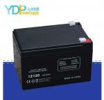 Wholesale UPS battery yonder battery brand 12v12ah SMF 12V10AH sealed lead acid battery 12V14AH from china suppliers