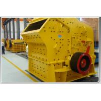 Wholesale Impact Crusher 90% <5mm for secondly crushing from china suppliers