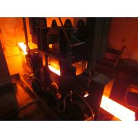 Wholesale R6M 1 strand Billet Casting Machine with Ladle Turret Support from china suppliers