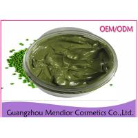 China Green Mung Bean Mud Natural Face Masks For Combination Skin Oil Control on sale
