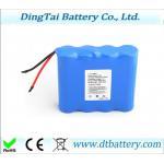 China 7.4V 4400mAh 18650 li ion battery for sale