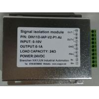 Wholesale WAYJUN 3000VDC isolation 0-100mA/0-1A/0-500mA Large current output isolators metal case DIN35 signal converter from china suppliers