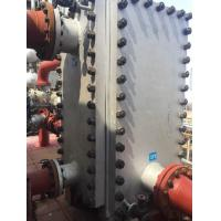 Wholesale High Heat Transfer Coefficient Welded Heat Exchanger Block - Type from china suppliers