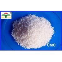 Wholesale CMC Binder , sodium carboxymethyl cellulose in food pH 6.5 - 8.5 from china suppliers