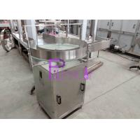 Buy cheap Milk Glass Bottle Sorting Machine from wholesalers