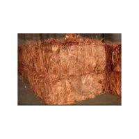 Wholesale scrap copper wire 96%-99% from china suppliers