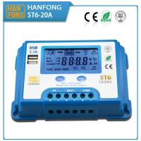 12V / 24V 20A PWM Solar Controller  with LCD Display Bule Body Charge Sun Light To Battery Gel 12V 24V 65Ah to 200Ah for sale