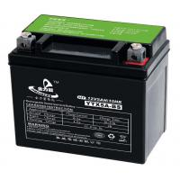 Wholesale KING-YTX5A-BS(12V,5AH)Value Regulated Lead Acid Free Maintenance Storage Motorcycle Battery from china suppliers