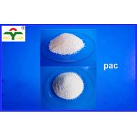 Wholesale Oil Drilling Fluids Polyanionic Cellulose , Low Viscosity Carboxymethl Celluse from china suppliers