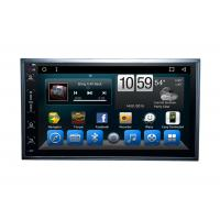 Buy cheap 7 - Inch IPS Touch Screen Central Multimidia GPS Built - In Navigation System from wholesalers