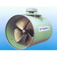 Wholesale Marine FPP Thruster /Fixed Pitch Propeller (FPP Propeller) from china suppliers