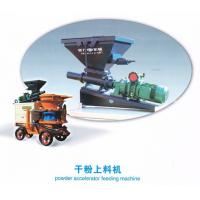 Wholesale Motor Driven Wet Blasting Machine For Refractory Spray Molding , ISO from china suppliers