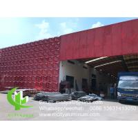 China Decorative Perforated Aluminum Sheet Metal Panels  4x8  For Building Outdoor Facade on sale