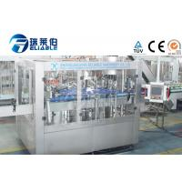 Wholesale 3 In 1 Glass Bottle Production Line Machinery Soda Water / Carbonated Soft Drink from china suppliers