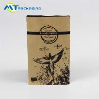 Wholesale Heat seal kraft paper Biodegradable Food Packaging Bags with valve coffee plastic bag from china suppliers