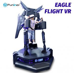 China Sheet Metal VR Flight Simulator / Eagle Flight VR Standing Platform With 360 Degree on sale