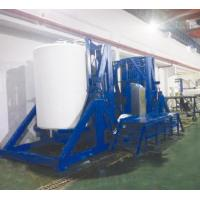Wholesale Overturn Vacuum Centrifugal Hydro Extractor from china suppliers