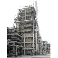 Air Separation Plant Nm3/h Refrigerant Metallurgy Industry Gas