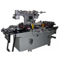 China 320mm Roll To Roll Label Die Cutting Machine Price for sale