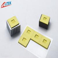 Buy cheap 1mm Thickness Easily Attached 35shore00 Thermal Conductive Pad 10.2 MHz TIF™140-20-19E With Natural Adhesive from wholesalers
