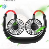 Wholesale Meraif 2020 Summer Cooling Fan Mini Neck Hanging Fan Hands Free Mini USB Neckband Fan for Sports Home Office Travel from china suppliers