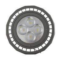 Wholesale GYLED Outdoor Commercial LED Flood Light GY460TG/TS 110W - 160W from china suppliers