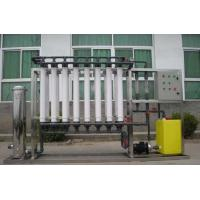 High Efficient RO Mineral Water Plant For Beverage / Drinking Water 250KG
