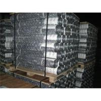 Buy cheap Hex netting/Poultry netting from wholesalers