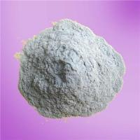 Wholesale Brown fused alumina micropowder from china suppliers