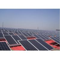 Wholesale Off-Grid Solar Power System 10KW from china suppliers