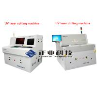 Wholesale High Density Graphics Uv Laser PCB Depaneling Machine With Little Carbonization from china suppliers