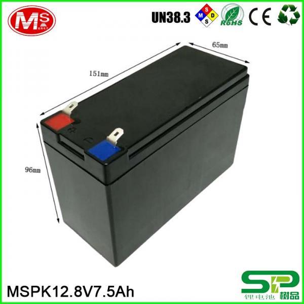 MSPK12.8V7.5Ah-02
