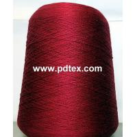 Wholesale worsted yarn from china suppliers