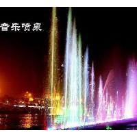 Wholesale Dancing Floating Fountain (HPC-YYP014) from china suppliers