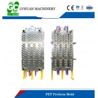 China PP / PET / PE Plastic Bottle Mold Reliable With Simulating Stretch Testing for sale